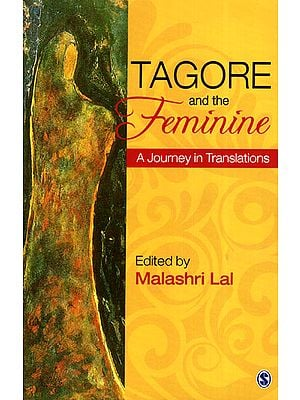 Tagore and Feminine