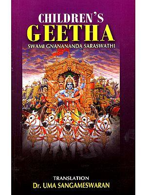 Children's Geetha: Swami Gnanananda Saraswathi