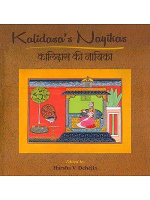 कालिदास  की नायिका: Kalidasa's Nayikas