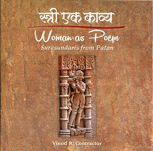 स्त्री एक काव्य: Woman as Poem (Surasundaris from Patan)