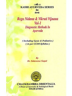 Roga Nidana & Vikruti Vijnana - Diagnostic Methods in Ayurveda (Volume - 1)