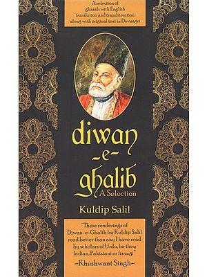 Diwan-e-Ghalib (Poetries by Ghalib)