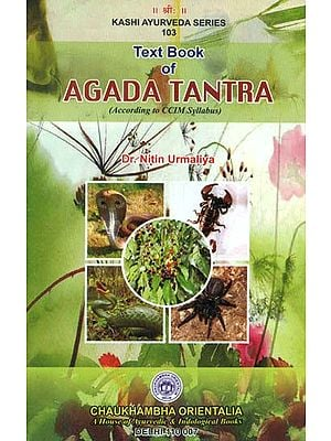 Text Book of Agada Tantra
