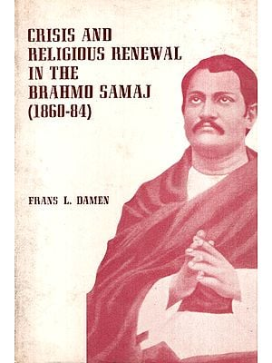 Crisis and Religious Renewal in the Brahmo Samaj (1860-84)- An Old and Rare Book