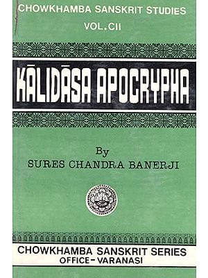 Kalidasa Apocrypha (An Old and Rare Book)