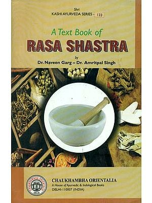 A Text Book of Rasa Shastra