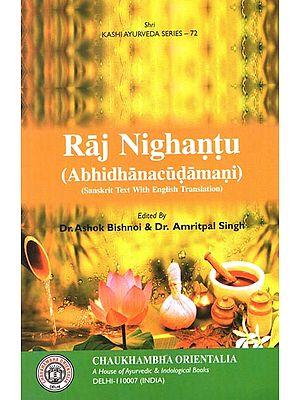 Raj Nighantu (Abhidha nacu damani)