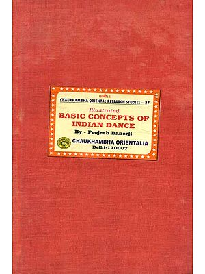 Basic Concepts of Indian Dance (An Old Book)