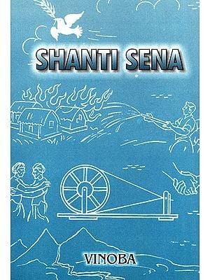 Shanti Sena