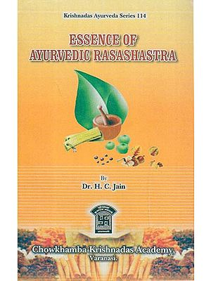 Essence of Ayurvedic Rasashastra