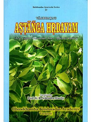 Astanga Hrdayam- Sanskrit Text with English Translation (Vol 3)