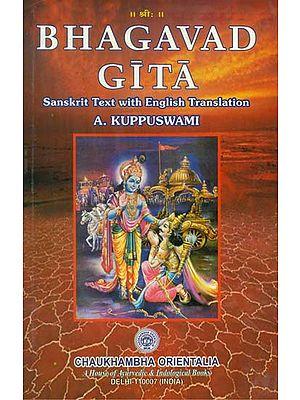Bhagavad Gita (An Old Book)