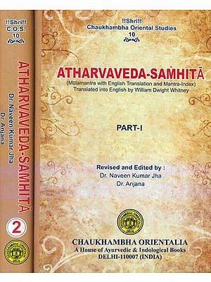 Atharva Veda Samhita (Set of 2 Volumes)