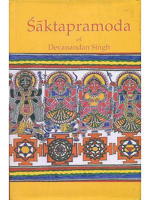 Saktapramoda of Devanandan Singh