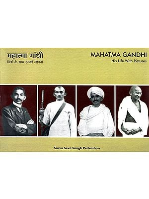 Mahatma Gandhi's Life Depicted with Pictures