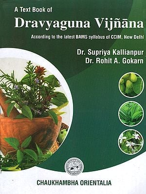A Text Book of Dravyaguna Vijnana (Volume - 2)