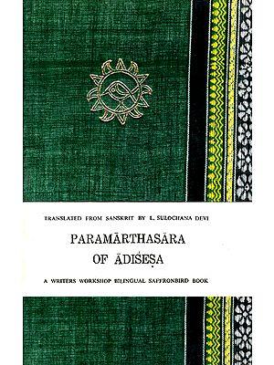 Paramarthasara of Adisesa (An Old and Rare Book)