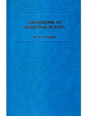 A Hand Book of Medicinal Plants