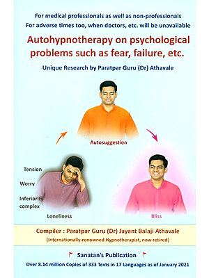 Auto Hypnotherapy for Psychological Disorders- Therapy on Fear, Failure, Addictions etc. (Part-1)