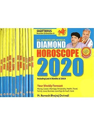 Annual Horoscope 2020 - Including Last 4 Months of 2019 (Set of 12 Volumes)