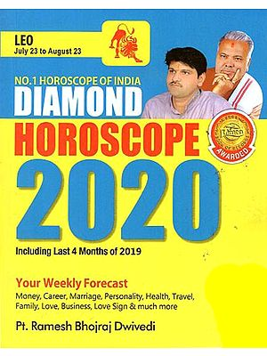 Horoscope 2020 - Leo (July 23 - August 23)
