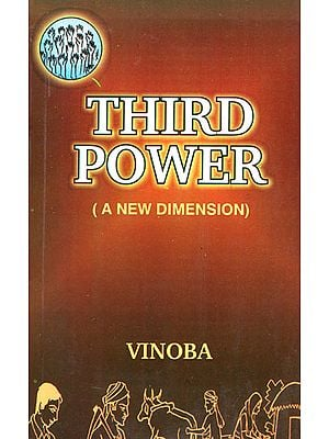 Third Power (A New Dimension)