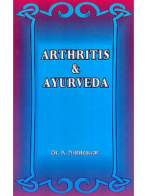 Arthritis and Ayurveda