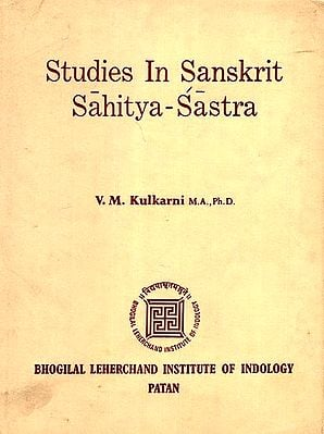 Studies in Sanskrit Sahitya Sastra (An Old and Rare Book)