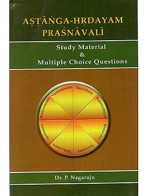 Astanga-Hrdayam Prasnavli (Study Material & MCQ)