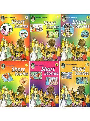Short Stories by Vinoba (Set of 6 Volumes)