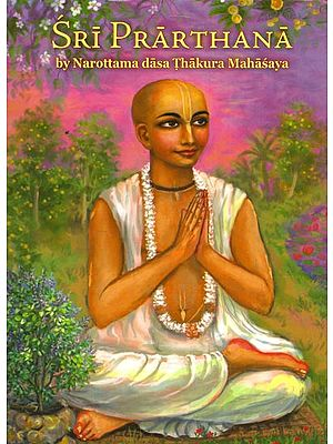 Sri Prathana (Compiled from Hari-Katha)