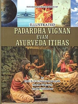 Illustrated Padardha Vignan Evam Ayurveda Itihas (History of Ayurveda)