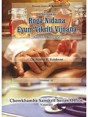 A Text Book on Roga Nidana Evum Vikriti Vijnana (Nidana Bodhini)