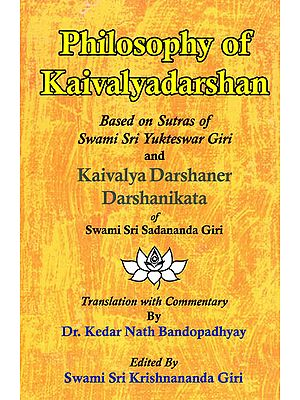 Philosophy of Kaivalyadarshan