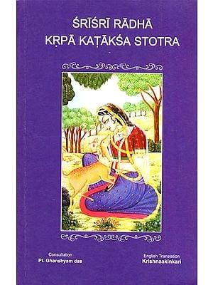 Sri Sri Radha Krpa Kataksa Stotra