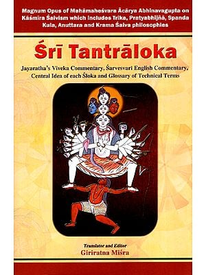 Sri Tantraloka of Abhinavagupta with Translation of Ancient Sanskrit Commentary Jayaratha (Volume 2)