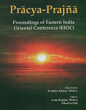 Pracya - Prajna Proceeding of Eastern India Oriental Conference (EIOC)