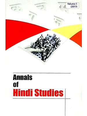 Annals of Hindi Studies
