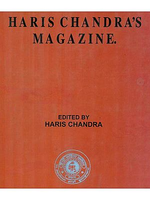 Haris Chandra's Magazine (An Old and Rare Book)