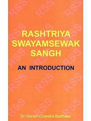 Rashtriya Swayamsewak Sangh (An Introduction)