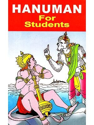 Hanuman (for Students)