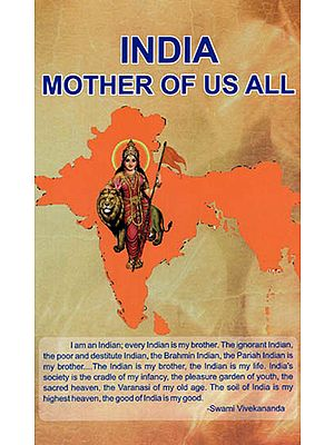 India- Mother of Us All
