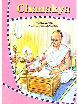 Chanakya (A Story)