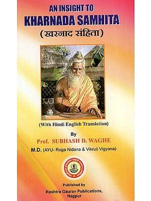 खरनाद संहिता - An Insight to Kharnada Samhita