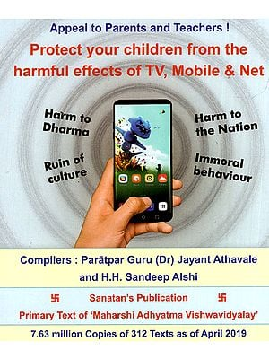 Appeal to Parents and Teachers! Protect Your Childern from the Harmful Effects of TV, Mobile and Net