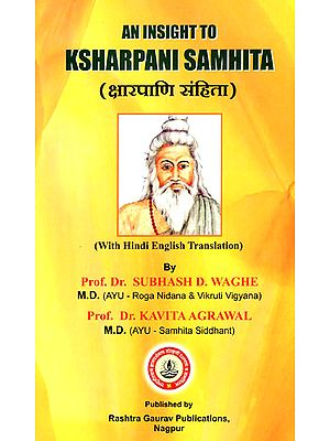 क्षारपाणि संहिता - An Insight to Ksharpani Samhita