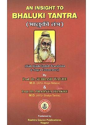 भालुकी तंत्र - An Insight to Bhaluki Tantra