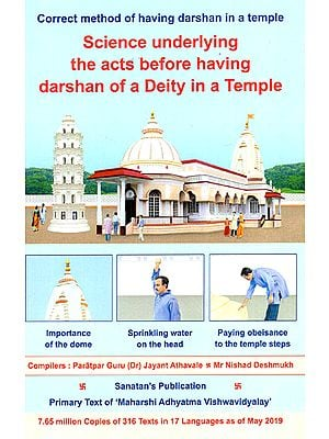 Science Underlying the Acts Before Having Darshan of a Deity in a Temple (Correct Method of Having Darshan in a Temple)