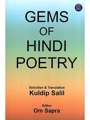 Gems of Hindi Poetry