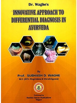 Innovative Approach to Differential Diagnosis in Ayurveda